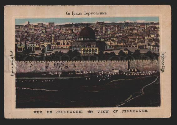 117242 Palestine Israel View of JERUSALEM Vintage PC