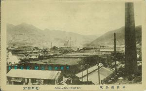 1910 Manchuria China PC: Honkeiko/Benxihu Colliery (Later Disaster Site)