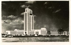 MD - Bethesda. Nat'l Naval Medical Ctr.(a.k.a. Walter Reed Nat'l Military Med...