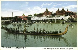 siam thailand, BANGKOK, Royal Grand Palace, Boat Barge (1930s) Postcard