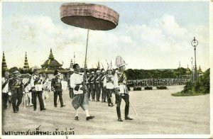siam thailand, King Rama VII Prajadhipok in Uniform (1925) Postcard