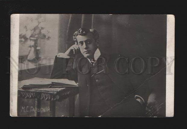 074350 DALSKY Russian DRAMA Theatre STAR Actor Vintage PHOTO