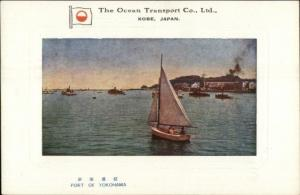Port of Yokohama Japan Ocean Transport Co Kobe Steamship Issue Postcard