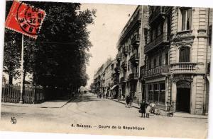CPA ROANNE-Cours de la République (263376)