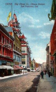 California San Francisco Chinatown Sing Chong Company Chinese Bazaar