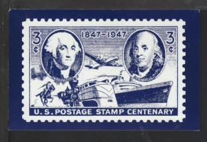 US Postage Stamp Stamp Postcard