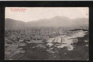 068815 JAPAN Town of Tsuruga Vintage PC
