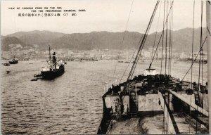 Kobe Japan Ships View from Sea Prosperous Harbour Unused Postcard G27