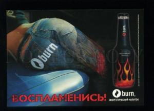 175159 RUSSIAn Advertising of BURN energy Drink postcard