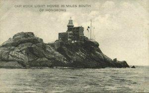 china, HONG KONG, Cap Rock Lighthouse (1910s) Postcard