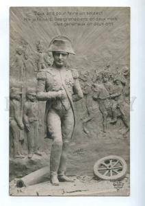 215297 NAPOLEON & little Soldiers Vintage WALERY postcard