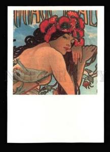 020319 Carraige Dealers. Sign Alphonse MUCHA. Modern