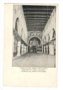 Mosque El Aksa - Interior, 1890s