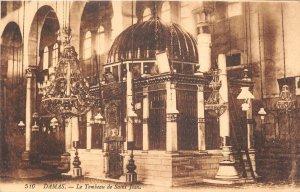 uk41851 la tombeau de saint jean damas syria