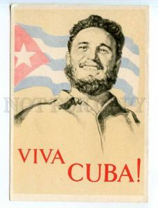250748 Viva CUBA Propaganda FIDEL CASTRO by MELAMUD postcard