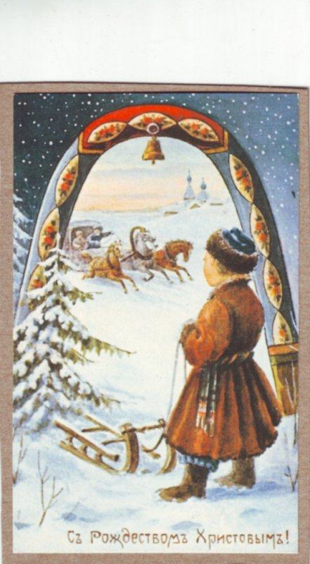 P1337 vintage postcard unused horses sled girl w/sled bell snow russia theme