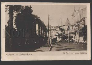 115570 Caucasus Abkhazia SUKHUMI Quay Vintage photo POSTCARD