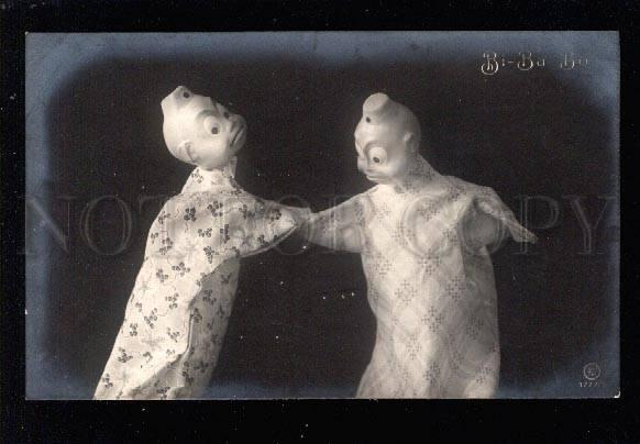 031541 Bi-Ba-Bo PUPPET THEATER vintage PHOTO 1777-1