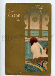 3150303 ART NOUVEAU Nude HAREM SERAIL V by KIRCHNER vintage PC