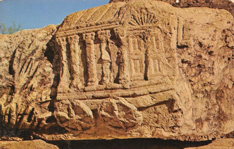 Capernaum Israel~Ruins of a Synagogue~Ark of the Covenant in Bas Relief 1950s PC