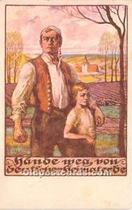 Advertising Postcard - Old Vintage Antique Ganoe Mea Von Postal Used Unknown