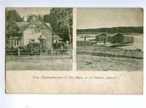 158791 Saint Petersburg Warsaw Railway PREOBRAZHENKAYA Dubki