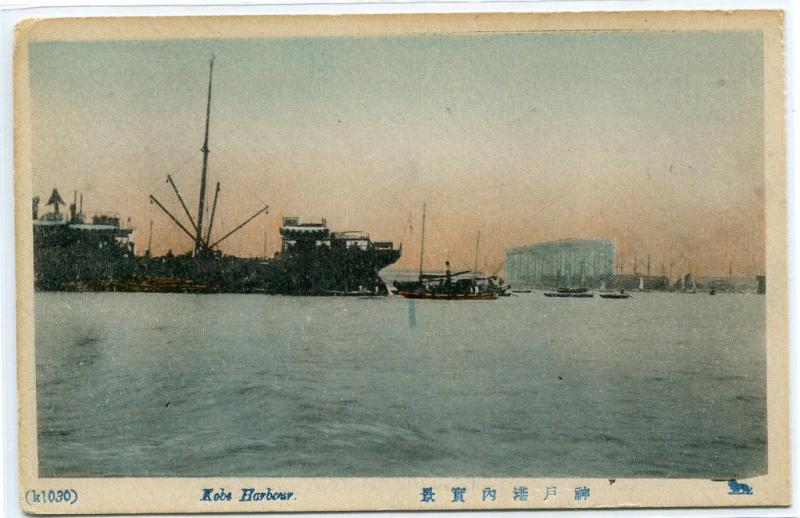Ship Boats Kobe Harbor Japan 1910s postcard