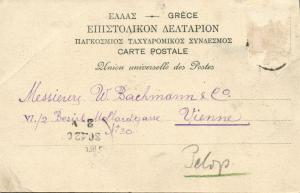 greece, PATRAS PATRA, Place Psila-Alonia (1903)