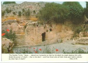 Jerusalem, The Garden Tomb, 1985 used Postcard