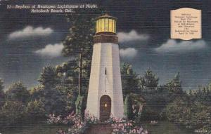Replica Of Henlopen Lighthouse At Night Rehoboth Beach Delaware 1952 Curteich