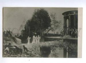 3149940 Temple of Bacchus LYRE by BOCKLIN vintage PC