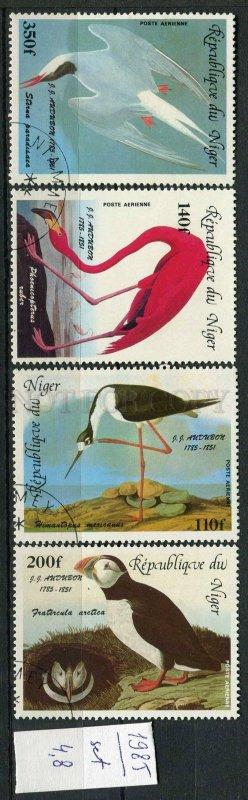 266023 NIGER 1985 year used stamps set ADUBON BIRDS