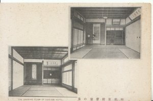 Japan Postcard - The Drawing Room of Osakabe Hotel - Ref 13238A