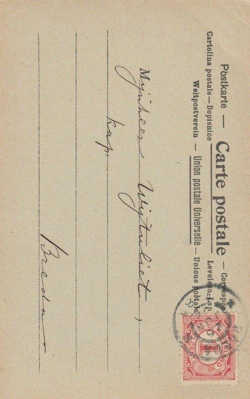 La Poste au JAPAN, 1902