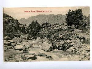 146704 Russia Namangan district Canyon GAVA Vintage postcard