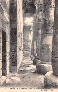 Medient Habu the Colonades in the firt court Thebes Egypt, Egypte, Africa Unu...
