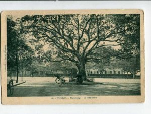 401480 VIETNAM TONKIN Haipong residence Vintage postcard