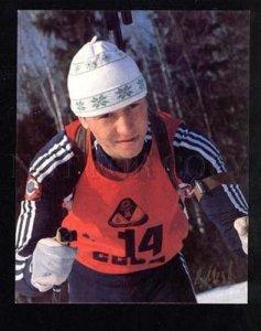 037672 Biathlon world champion Valeriy MEDVEDTCEV