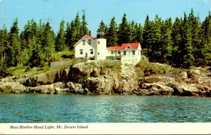 Maine Mt Desert Island Bar Harbor Lighthouse 1971