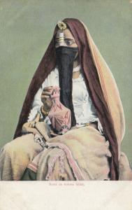 Buste de femme fellah, Egypt , 1900-10s