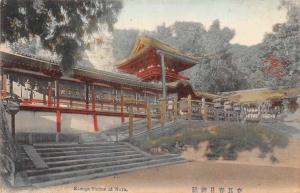 Japan Kasuga Shrien at Nara