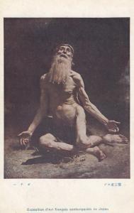 Exposition d'Art francais contemporain au Japan , 1928 #1