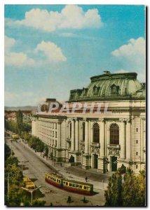 Postcard Modern University of Sofia Tram State