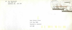 Entier Postal Stationery Postal Canadian Charter Boat Dauphin