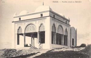 Tunisia Tunis Pavillon Arabe au Belvedere