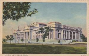 Philippines Manila The Legislative Building Curteich
