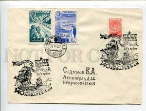 407994 USSR 1960 140 years since the discovery of Antarctica Leningrad COVER