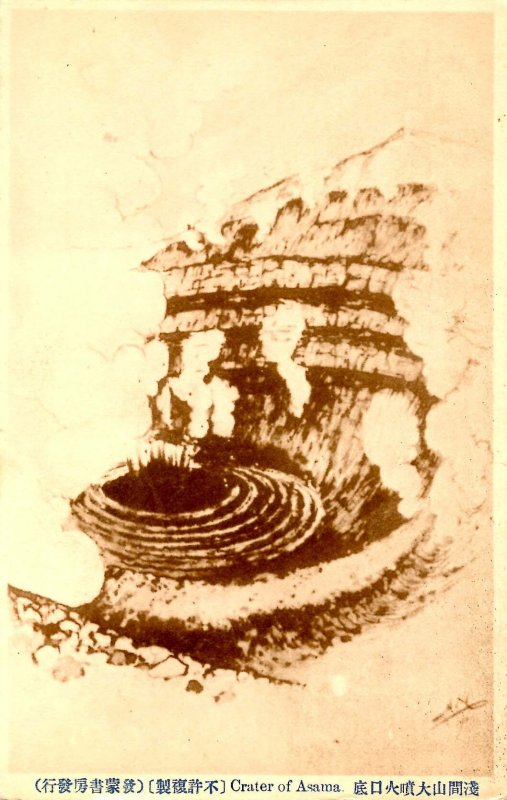 Japan - Crater of Asama
