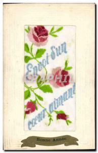 Old Postcard Fancy Woven