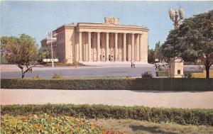 B29282b Sugamit Chemists Palace of culture   azerbaijan